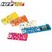 【47折特價】10個量販  鉛筆盒花采系列 環保材質 非大陸製 558-FY-10 HFPWP