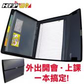 68折【10個量販】HFPWP 筆記型多功能經理夾 風琴夾+筆記本 環保無毒 F7000-10