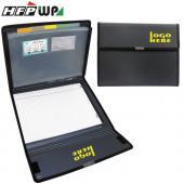 【100個含燙金】超聯捷 HFPWP 四合一多功能經理夾 風琴夾+筆記本 客製 宣導品 禮贈品 F7000-1-BR100