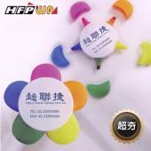 【客製化】300個 5色花朵螢光筆含1色印刷或彩色貼紙 宣導品 禮贈品 HFPWP A0234-PR500