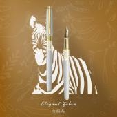 【特價】IWI Safari遊獵系列鋼珠筆-斑馬(白)530RP-99G