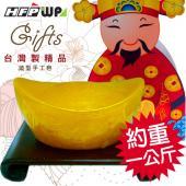 【50個批發】TS22-50 財源滾滾特級約一公斤元寶-批發造型精油手工皂