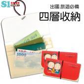 【100個送貼紙】 HFPWP福氣滿滿 福袋多層夾 宣導品 禮贈品 台灣製 FUB-CC-100