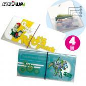 【清倉】4折1個24元 HFPWP超聯捷 葛雷&哈士奇多層袋 FUB-GH