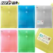 【300個含燙金】 超聯捷 HFPWP  PP立體直式透明文件袋+名片袋 A4 防水 板厚0.18mm 台灣製 客製 宣導品 禮贈品 GF118-N-BR300