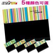 【7折】 HFPWP 限量4合1多功能風琴夾+筆記本 設計師精品 GP7000-B
