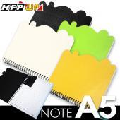 【特價】HFPWP 多功能A5筆記本格紋造型 設計師限量 台灣製 KJSA5