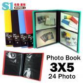 【清倉】3折3X5相簿(24入)/本 外銷精品 LV-TM24