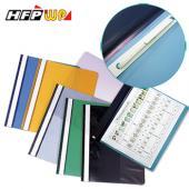 65折【300個批發】HFPWP 2孔卷宗文件夾上板透明下版不透明 LW320-300