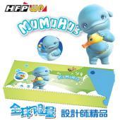 MUMU 名設計師公仔精品 收納盒 全球限量 台灣製 環保材質 MU558 HFPWP