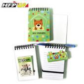 HFPWP 狗狗口袋型筆記本 N3351DG