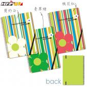 【 32折】50個送貼紙 HFPWP A4筆記本 100張內頁 PP封面.台灣製 NA4GPF-50
