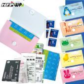 10元/個 [周年慶特價] [10個量販]發票點數收納盒名片盒 NC-2-10 HFPWP