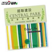 【客製化】10元/個500個含印刷專屬紙卡收納盒名片盒 NC-3-OR500 HFPWP
