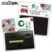 【客製化】12元/個500個含印刷專屬紙卡收納盒名片盒 宣導品 禮贈品 HFPWP NC-1-OR500