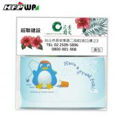【客製化】10元/個500個含印刷專屬紙卡收納盒名片盒 NC-2-OR500 HFPWP
