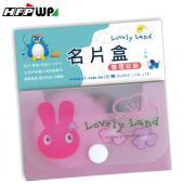 【7折】超聯捷 HFPWP 設計師名片盒卡盒 兔子 外銷歐洲精品NC2-RTC