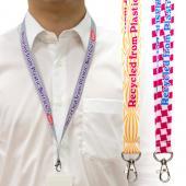 【客製化】 2cm毛氈布頸掛式織帶  (全彩昇華熱轉印) 宣導品 禮贈品 HFPWP A90-1130-092