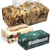[客製化]  昇華不織布面紙盒套 100個含印刷含版費 宣導品 禮贈品 HFPWP S1-39005-100