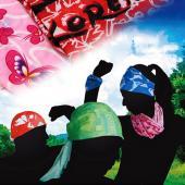 【客製化】 多功能無縫魔術頭巾 宣導品 禮贈品 HFPWP  A90-100-036
