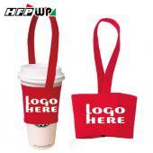 【300個含1色印刷】 超聯捷 加厚寬版帆布杯袋飲料杯提袋(厚12安) 客製 宣導品 禮贈品 S1-01088-300