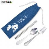 【客製化】棉麻布收納束口袋彩色印刷 +304不鏽鋼餐具組 宣導品 禮贈品 HFPWP S1-01092ST