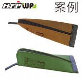 【客製化】300個含雷射雕刻 HFPWP毛氈布筆袋收納袋 S1-25033P-300