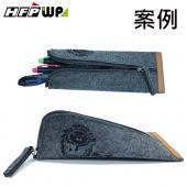 【客製化】1000個含雷射雕刻 HFPWP毛氈布筆袋收納袋 S1-25033P-1000