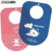 【客製化】兒童圍兜不織布1000個含1色印刷 宣導品 禮贈品 HFPWP S1-55050B-1000