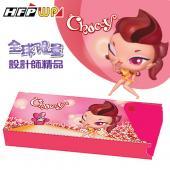 HFPWP  鉛筆盒 choccy 名設計師公仔精品 全球限量 台灣製 環保材質 SC558