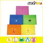 【清倉】6折 [10個量販] HFPWP 卡通立體橫式文件袋 防水無毒塑膠 台灣製 SF218-10