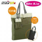 68折【10個量販】精緻摺疊式尼龍購物袋 外銷精品 SHOP-B-10 HFPWP