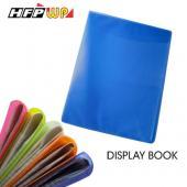 【清倉】5折 HFPWP 20頁資料簿有穿紙 版片加厚 透明斜紋 環保材質 台灣製 T20