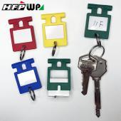【7折】超聯捷 4個配色/包鑰匙識別牌可標示文字備用鑰匙圈 TC711-4