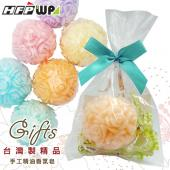 【50個批發】 玫瑰花球造型手工皂 TS04-50 HFPWP