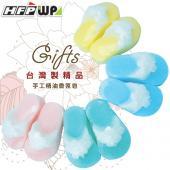 【50個批發】可愛夾腳拖-批發雙色造型精油手工皂台灣製造 TS07