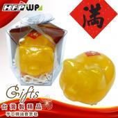 【50個批發】金豬-造型手工皂 台灣製造 TS16-50