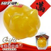 【10個量販】金豬-造型手工皂 台灣製造 TS16-10