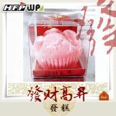 【50個批發】發發發-發糕造型精油手工皂 TS28-50