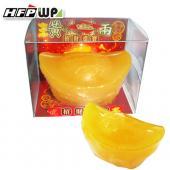 【50個量販】招財進寶(黃金萬兩)-元寶造型精油手工皂台灣製造TS42-50