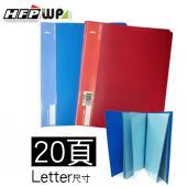 10本量販 20頁資料簿Letter尺寸(非A4) UF20-10