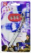 【10個量販】萬事捷 MBS 雷射指揮棒 L-09 mbs1780-10